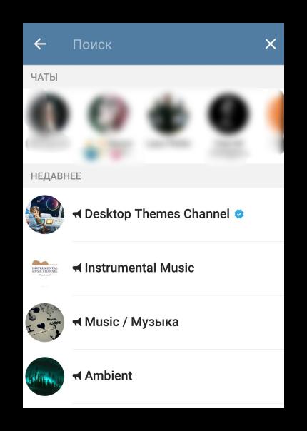 Функция поиска в Telegram