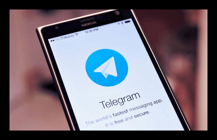 Изображение Telegram для Windows Phone