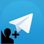 Как добавить контакт в Телеграмме