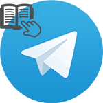 Как пользоваться Telegram