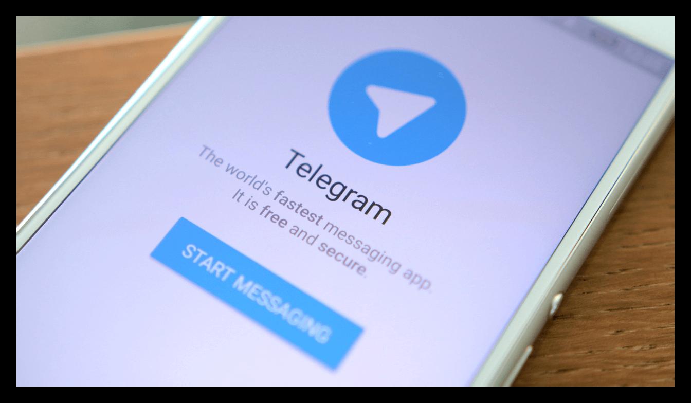 Картинак Telegram на смартфоне