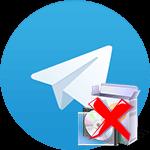 Не устанавливается Telegram