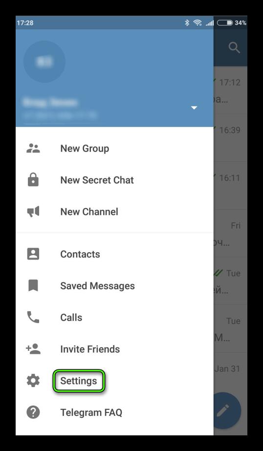 Переход в Settings Telegram