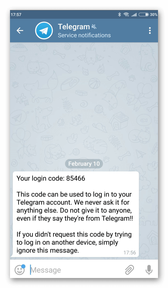 Сервисное сообщение Telegram