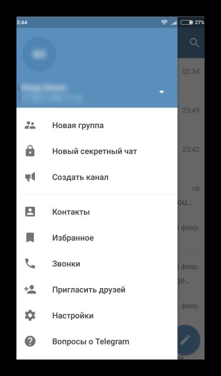 Вид меню в Telegram