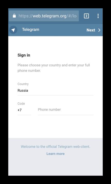Вид веб-версии Telegram на смартфоне