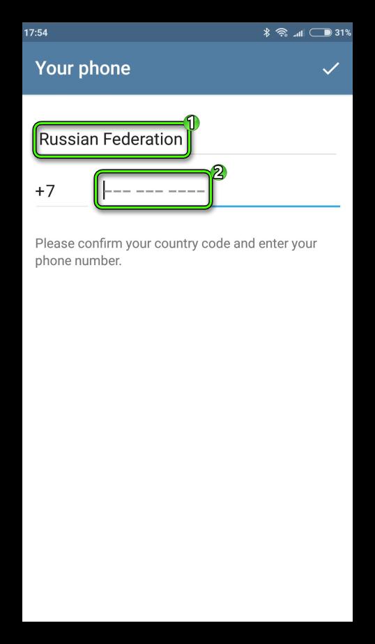 Выбор страны и ввод номера Telegram
