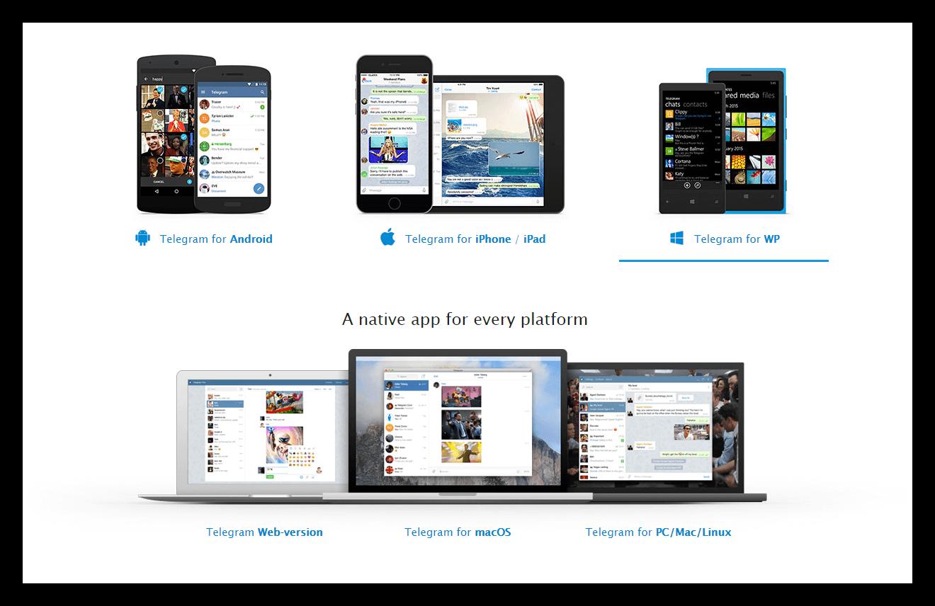 Выбор версии Telegram на официальном сайте