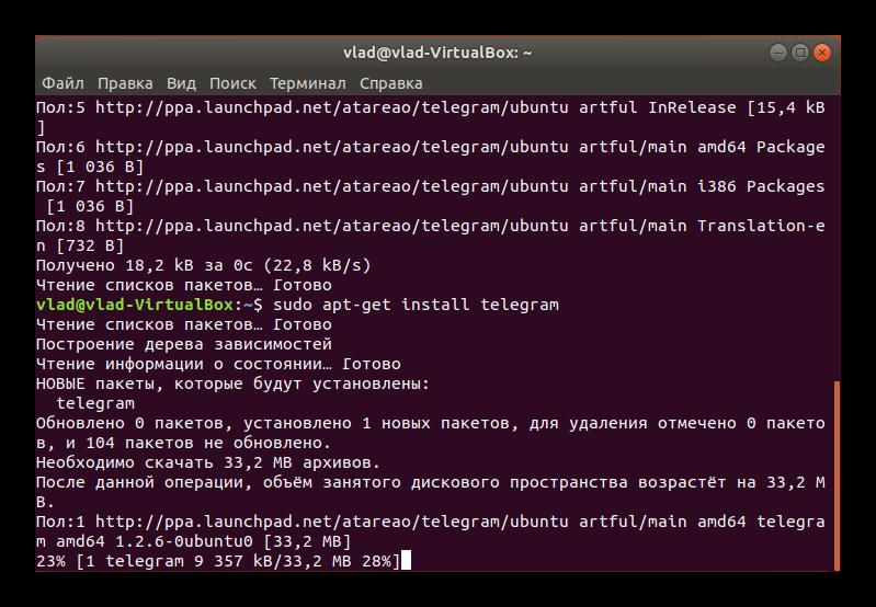 Ход установки Telegram через терминал на Linux