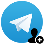 Как добавить в Телеграмм по нику