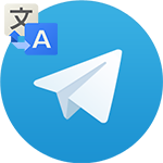 Как поменять язык в Телеграмме