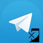 Как удалить Телеграм-аккаунт с телефона