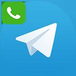 Как звонить в Telegram