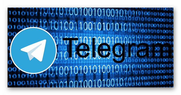 Картинка Telegram на фоне двоичного кода