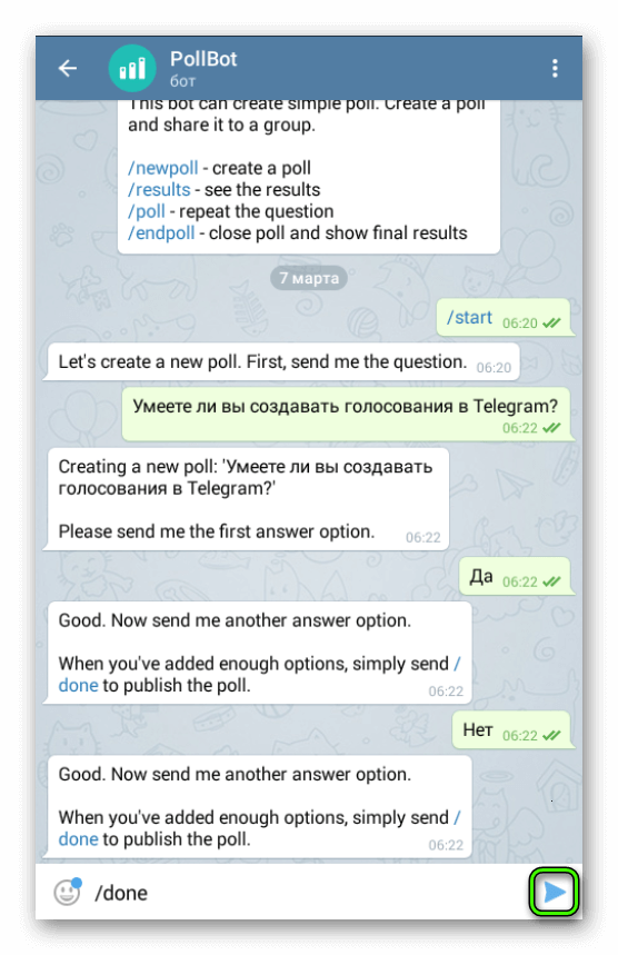 Команда done для бота pollbot в Telegram