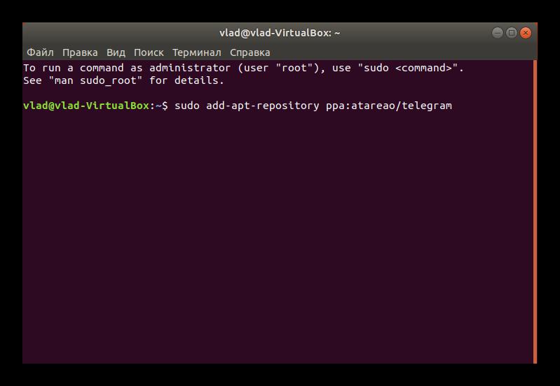 Команда загрузки Telegram на Linux
