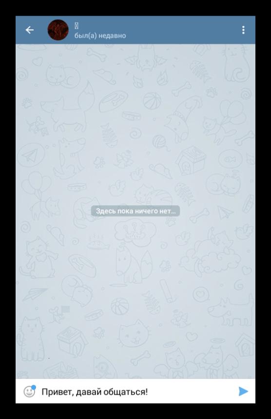 Начало общения с пользователем Telegram