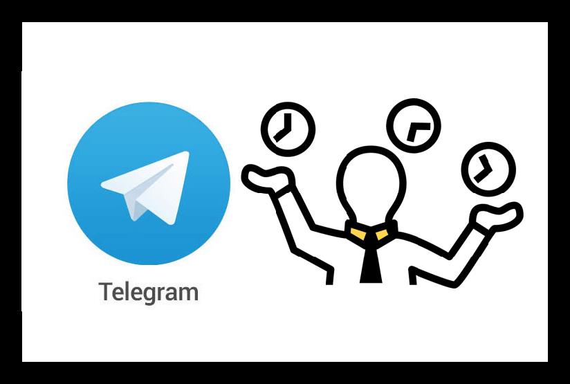 Настройка времени в Telegram