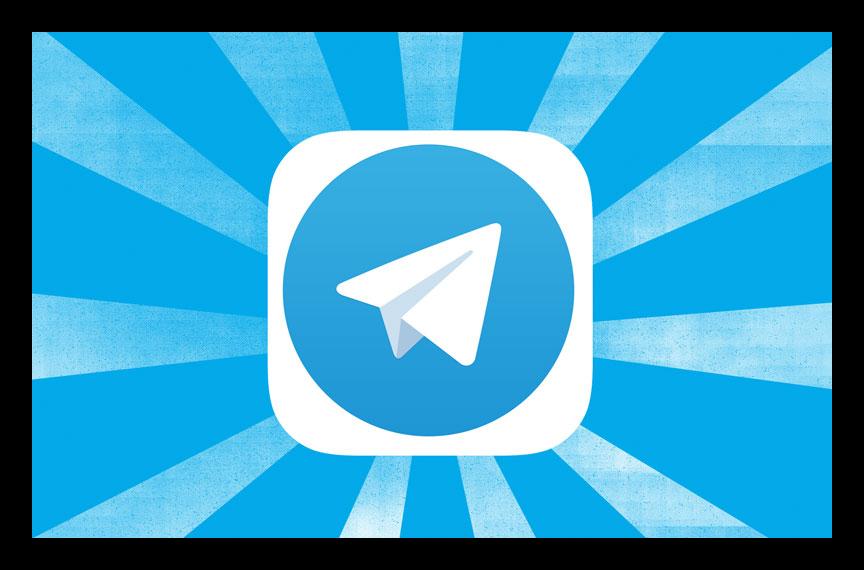 Необычная картинка Telegram