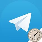 Отложенный постинг в Telegram