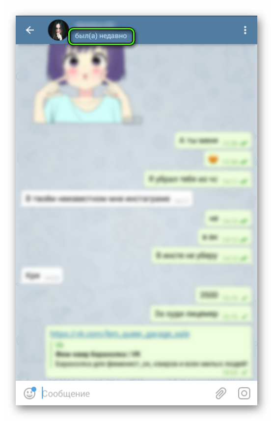 Отображение невидимого статуса в Telegram
