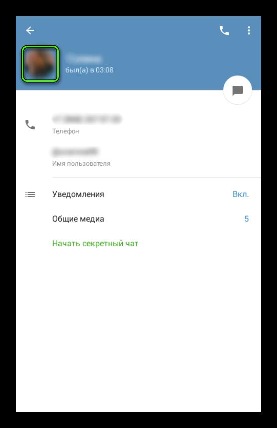 Переход к полному фото в Telegram