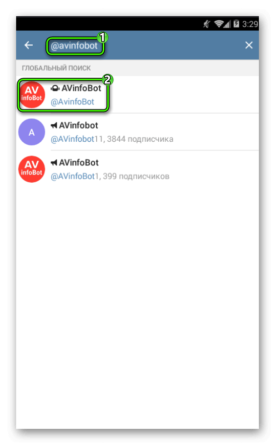 Поиск avinfobot в Telegram