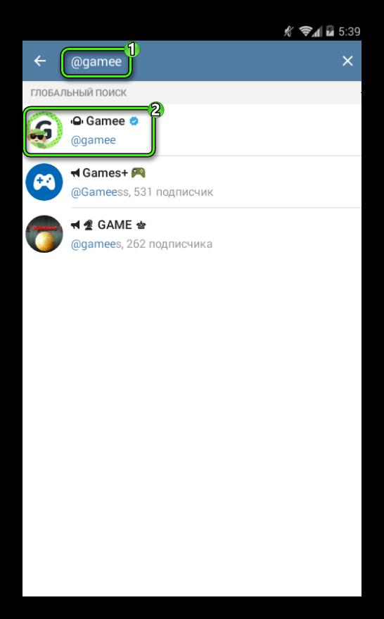 Поиск бота Gamee в Telegram