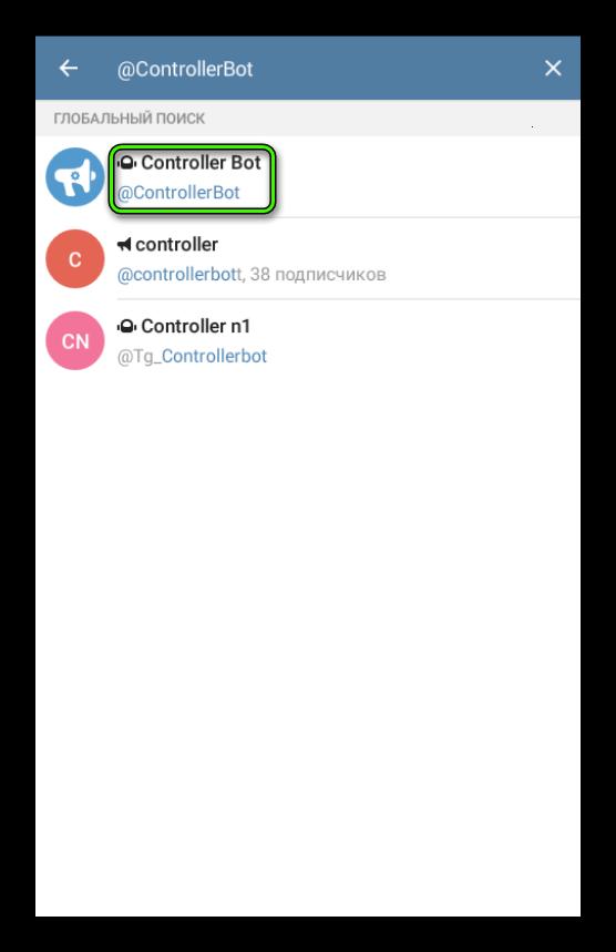 Поиск controllerbot в Telegram