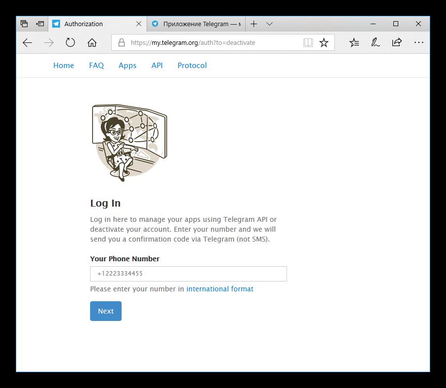 Страница удаления аккаунта Telegram
