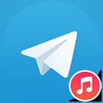 Музыка в Telegram