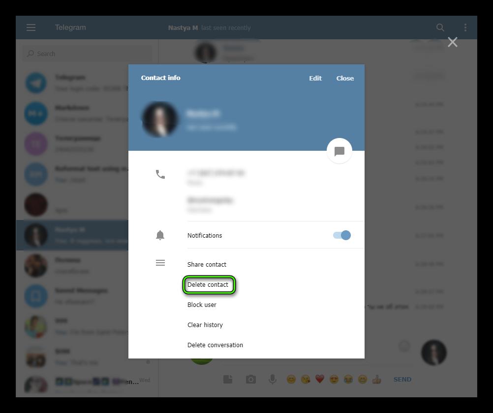 Удалить контакт в веб-версии Telegram