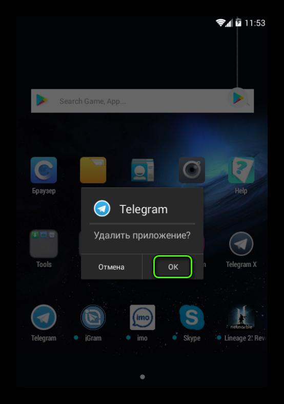 Удалить приложение Telegram на Android