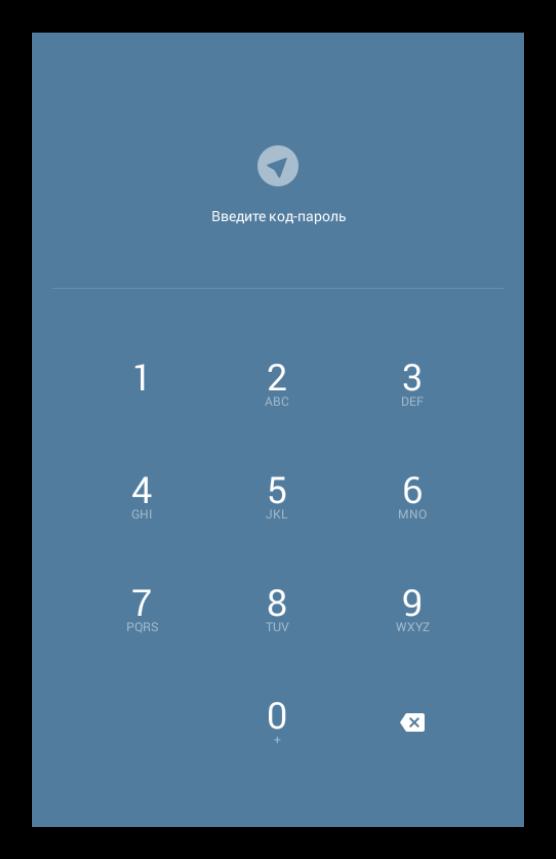Ввод пароля для Telegram