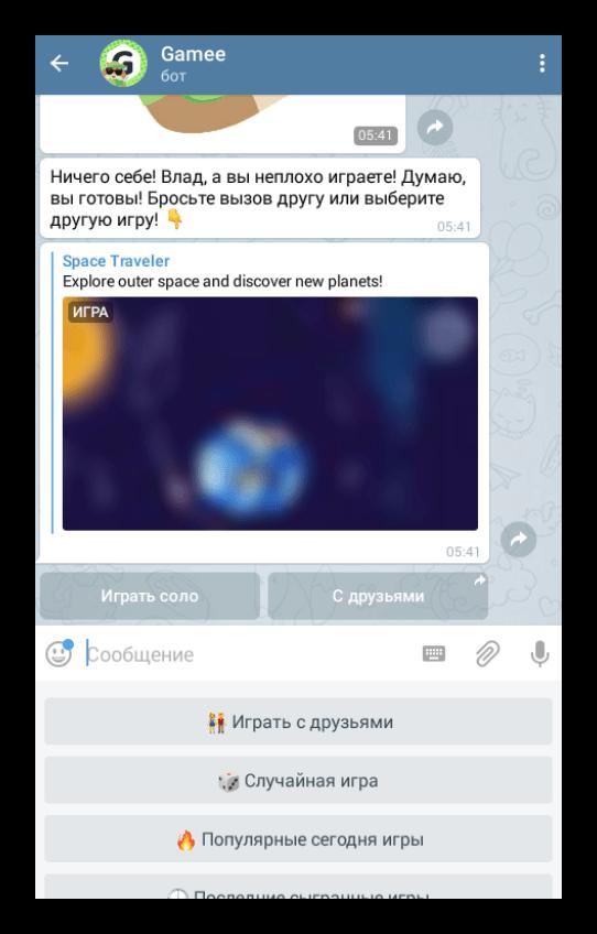 Выбор режима для Gamee в Telegram