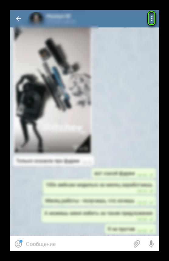 Вызов контекстного меню в диалоге Telegram