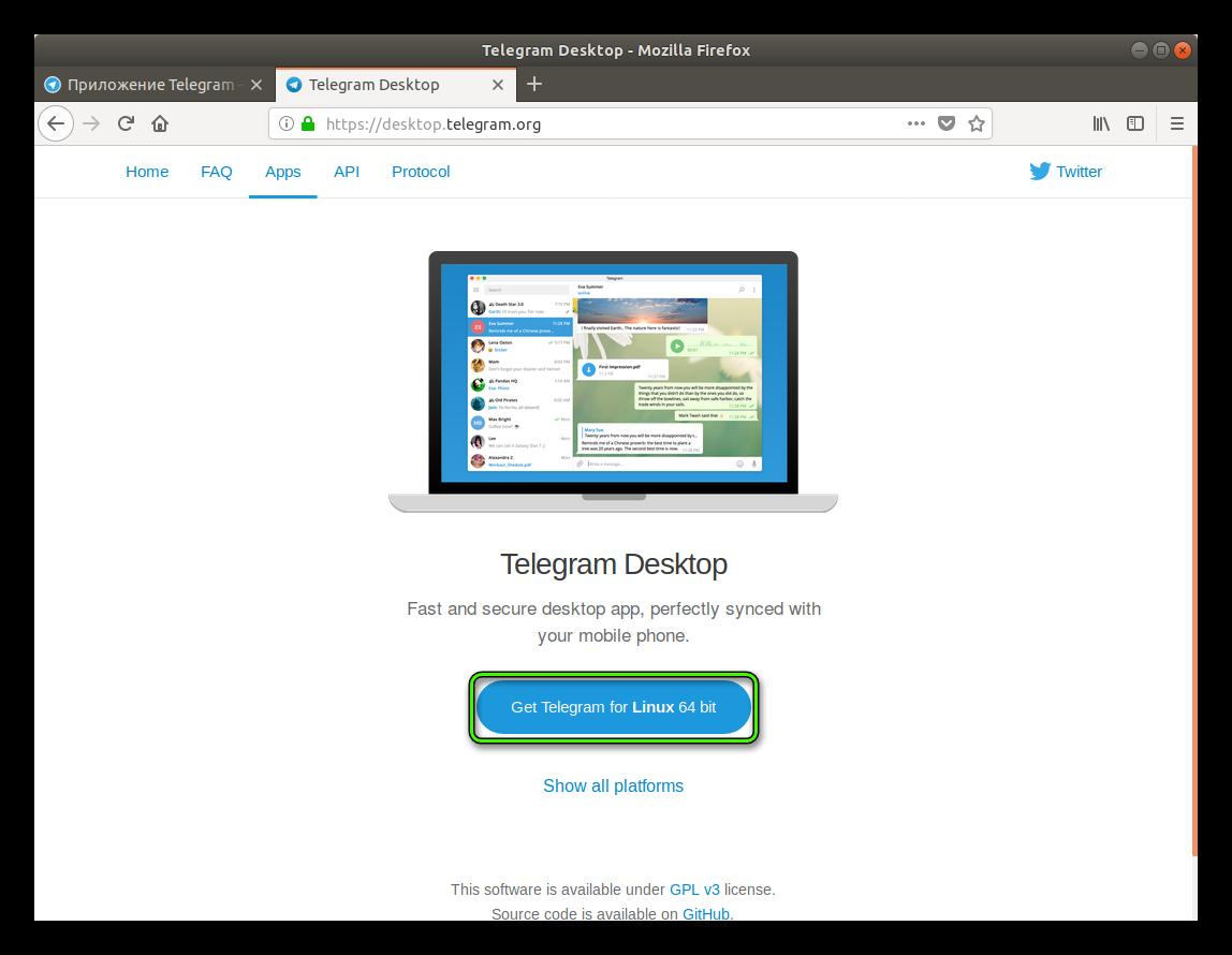 Загрузка Telegram на Linux с официального сайта